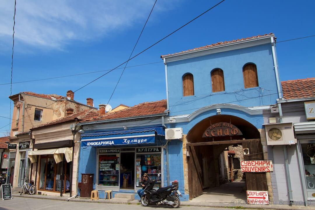 Stara Carsija (Old Bazaar) Bitola Macedonia (1)