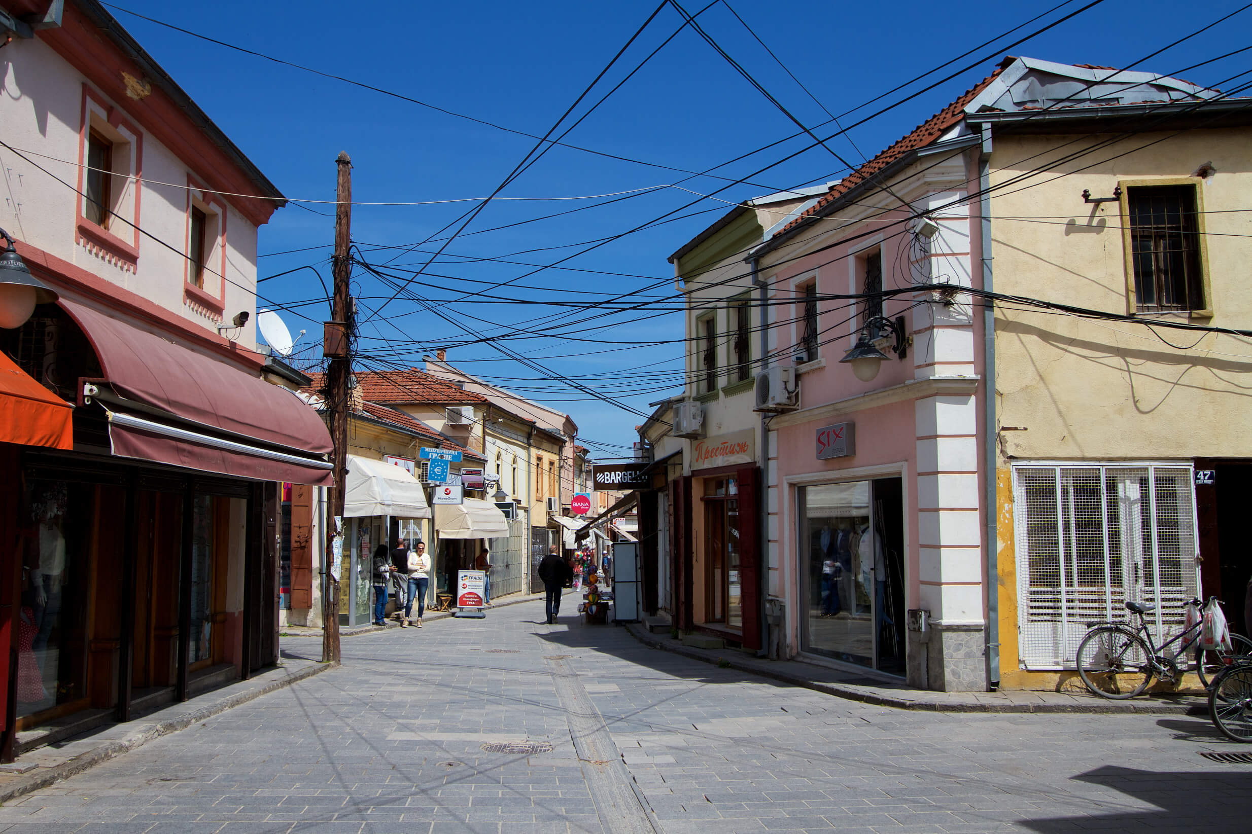 Stara Carsija (Old Bazaar) Bitola Macedonia