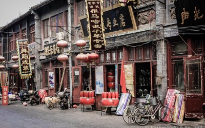 Travel Shot | Luoyang Old Town in China