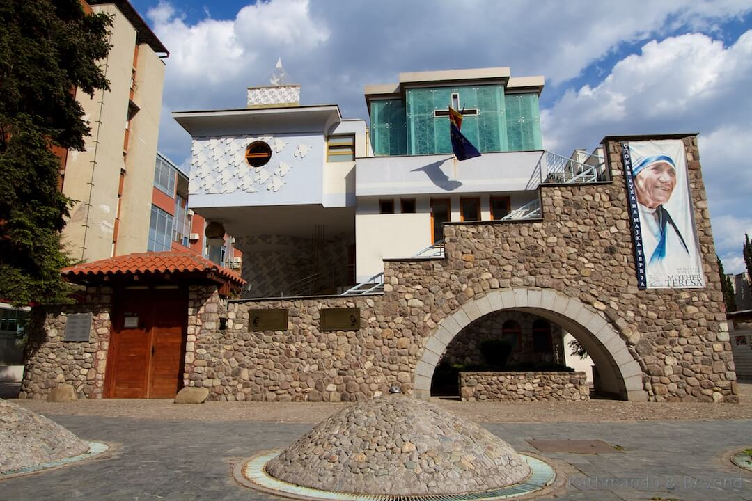Memorial House of Mother Teresa Skopje Macedonia
