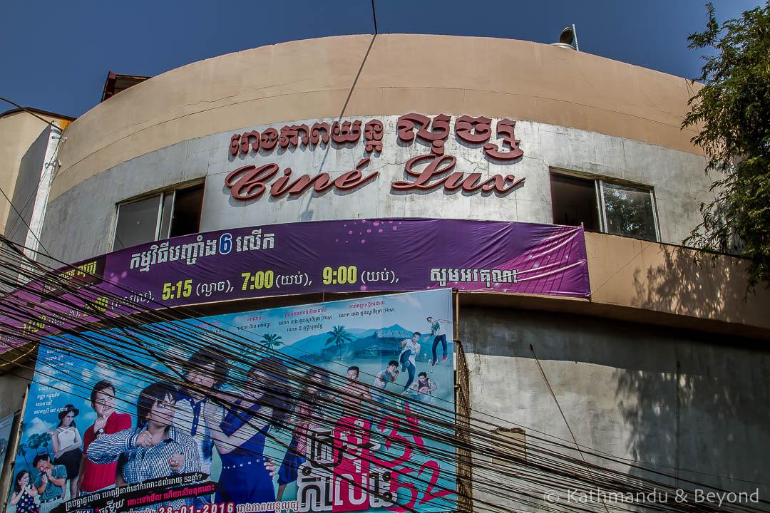 Cinema Lux Phnom Penh Cambodia   Architecture