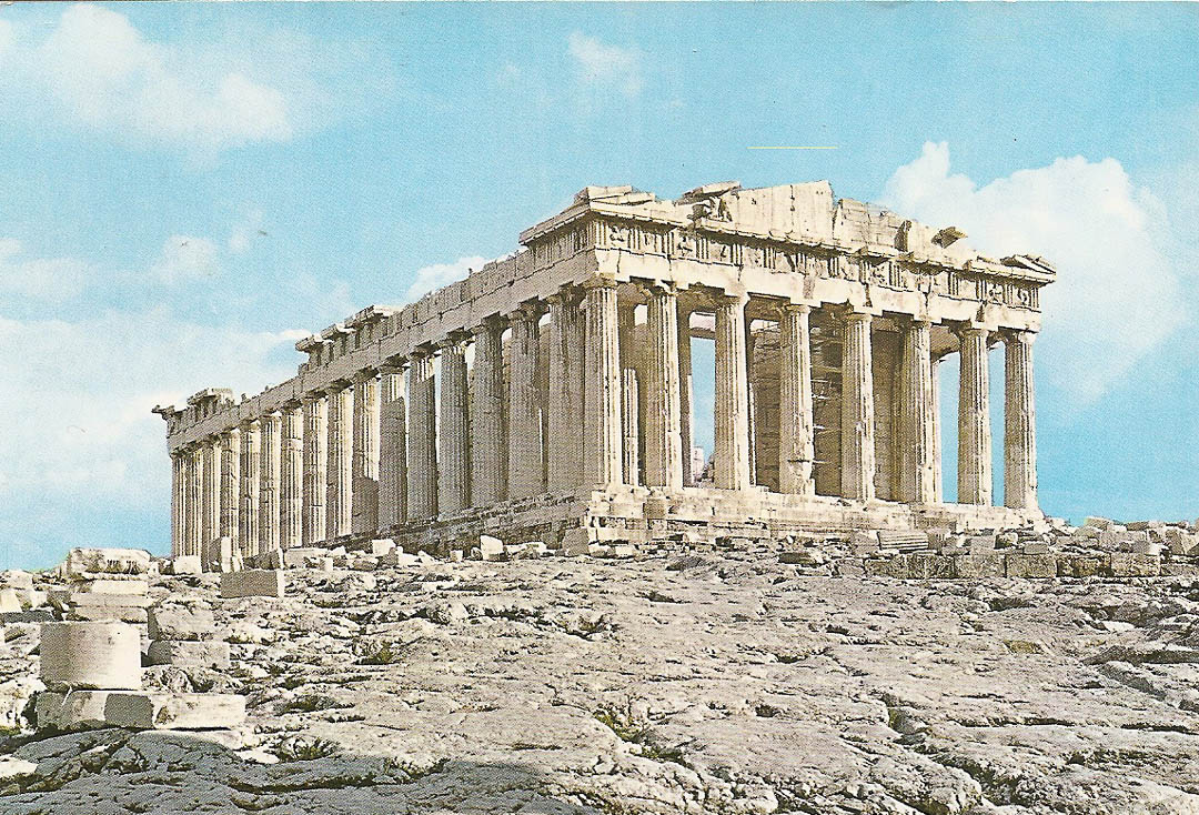 Postcard from Athens 28th February 1989 (1)