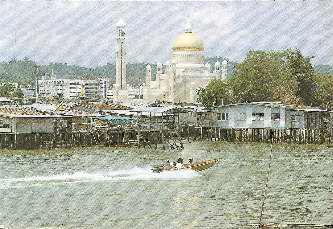 Postcard from Bandar Seri Begawan 30th June 1992
