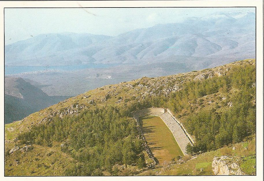 Postcard from Delphi 3rd March 1989