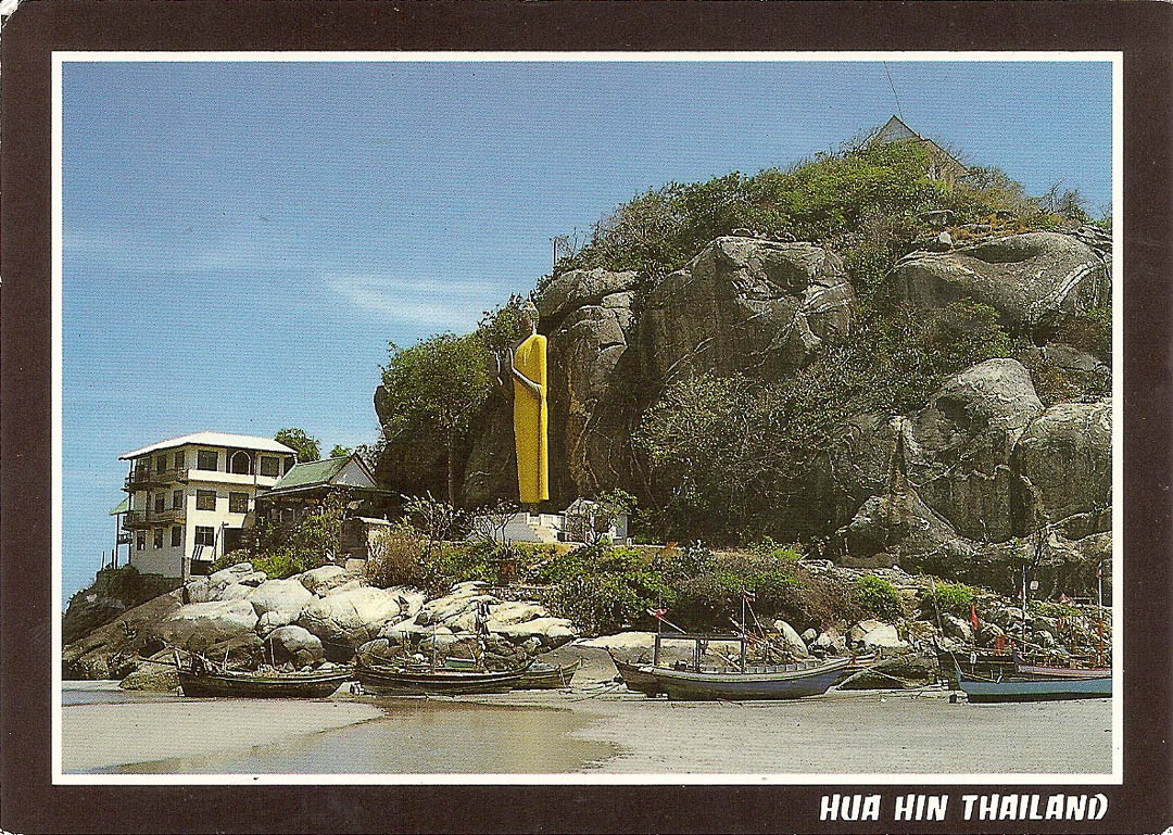 Postcard from Hua Hin 11th February 1992