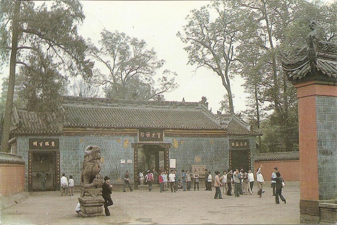 Postcard from Kashgar 1st September 1992 (1)