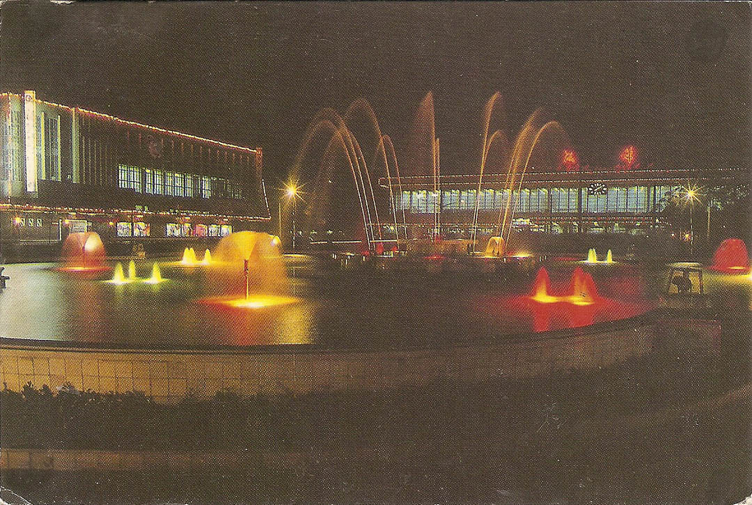 Postcard from Kashgar 1st September 1992