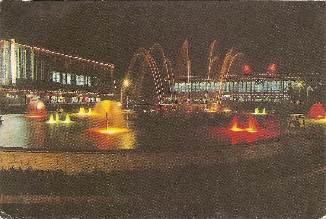 Postcard from Kashgar 1st September 1992