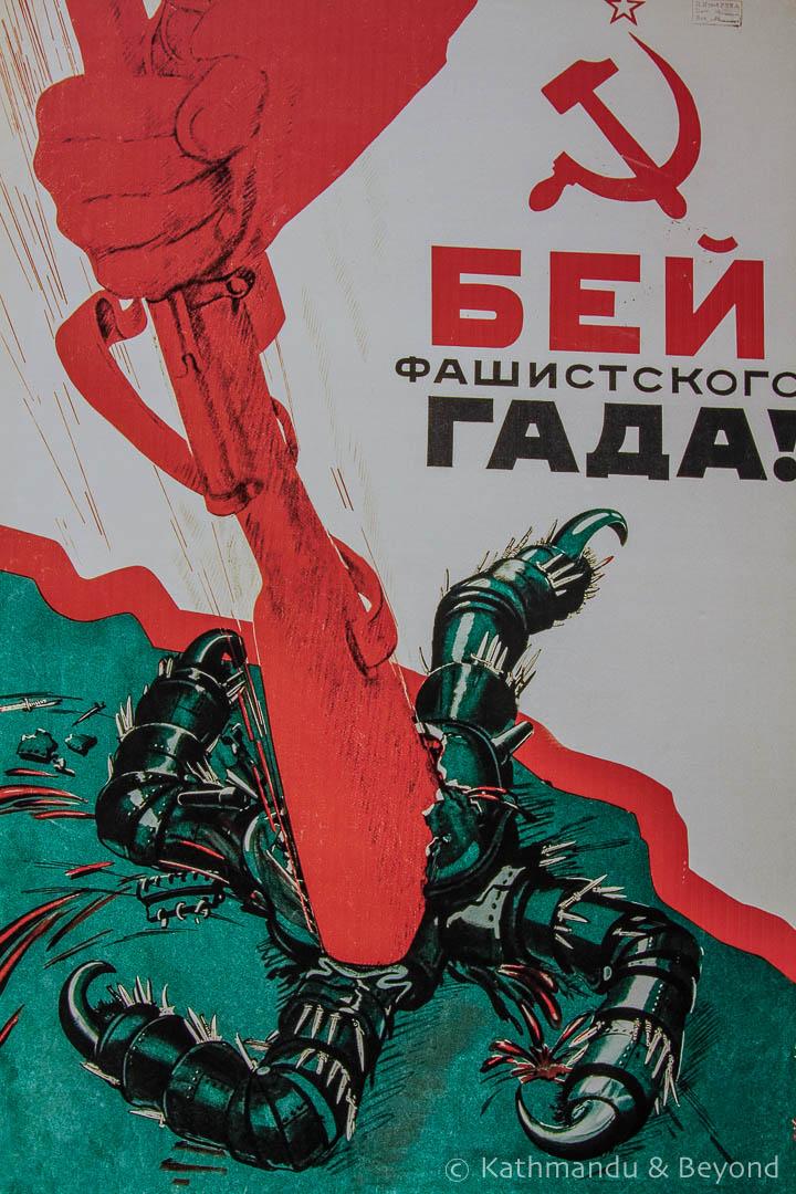 Belarusian Great Patriotic War Museum Minsk Belarus-14