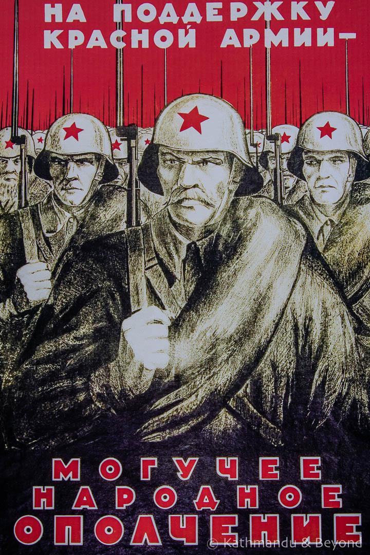 Belarusian Great Patriotic War Museum Minsk Belarus-15