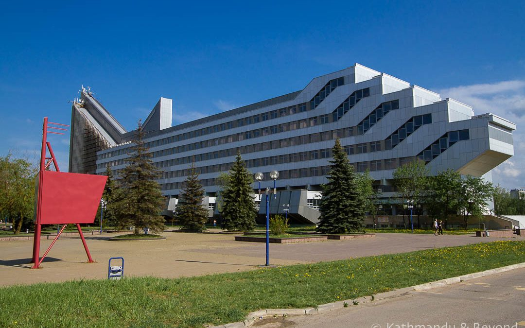Belarusian National Technical University