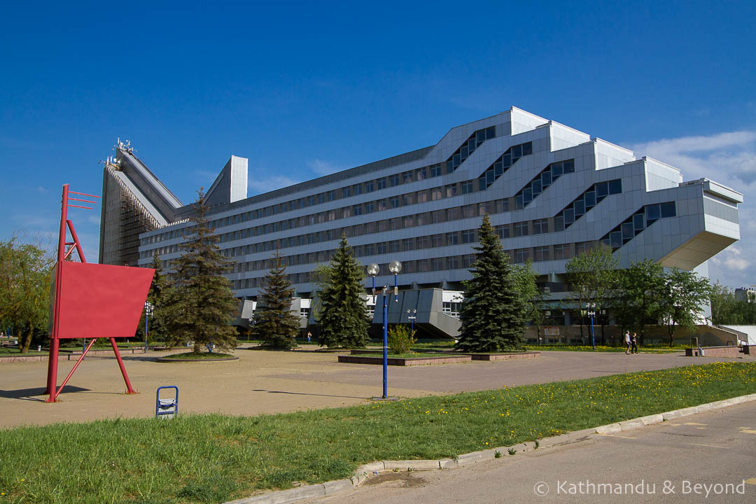 Belarusian National Technical University Minsk Belarus-10