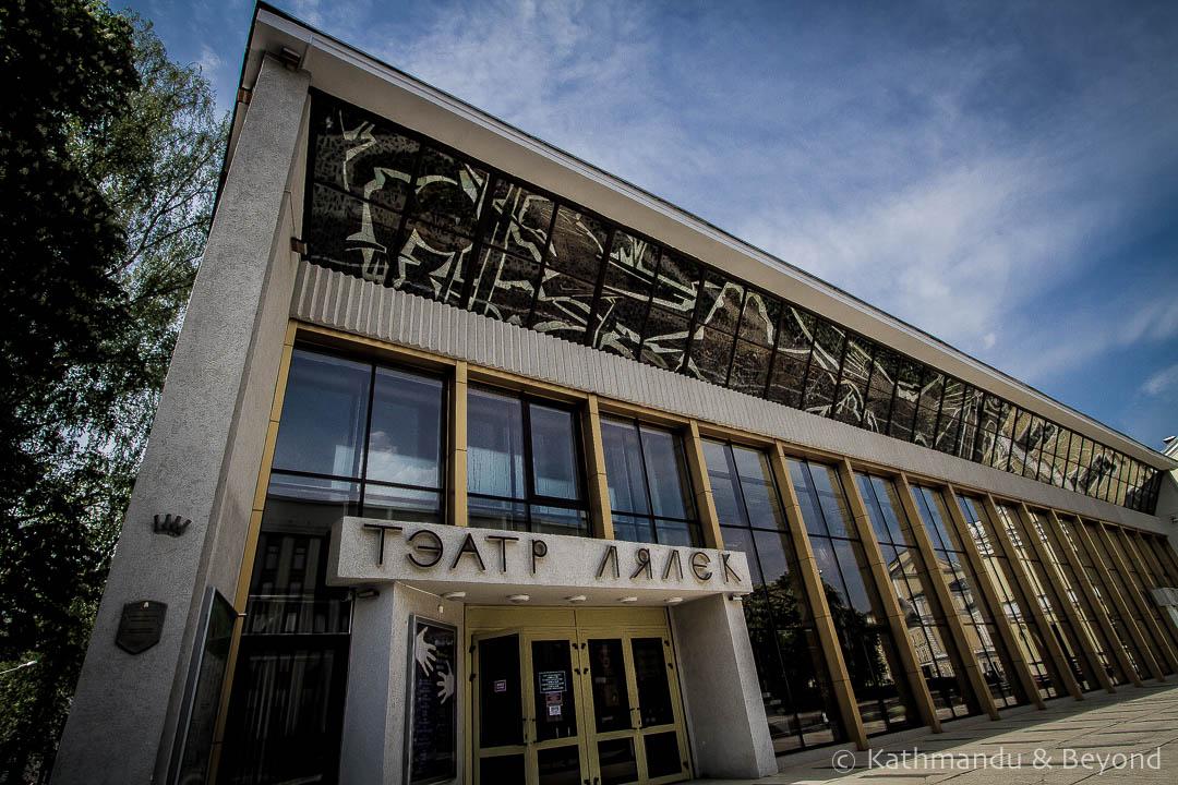 Children's Cinema Young Pioneer Minsk Belarus