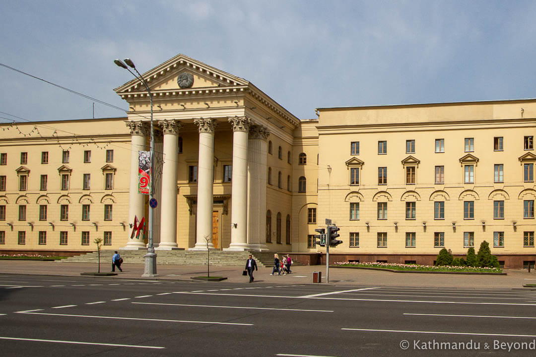 State Security Committee of the Republic of Belarus (KGB Headquarters) in Minsk, Belarus | Stalinist Empire style | Soviet architecture | former USSR
