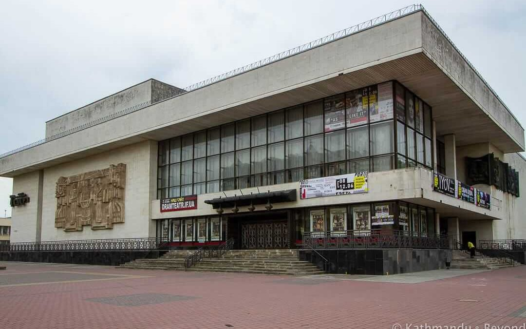 Ivano-Frankivsk Oblast Academic Music and Drama Theatre