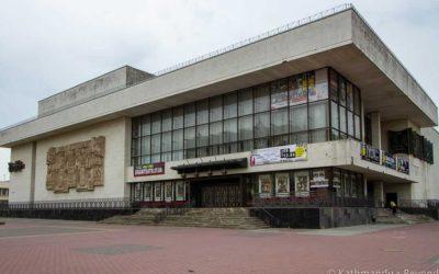 Ivano-Frankivsk Oblast Academic Music and Drama Theatre