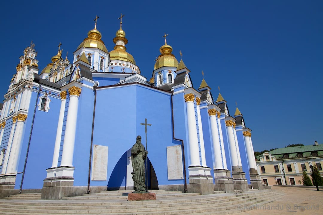 St. Michael's Golden-Domed Monastery Kiev Ukraine