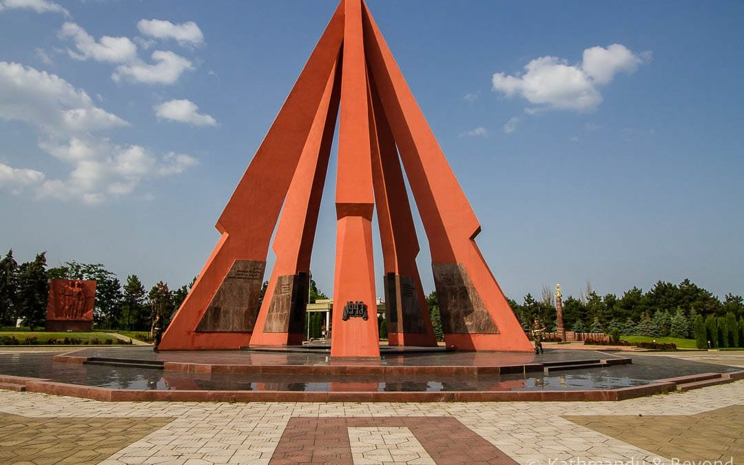 Eternity Memorial Complex