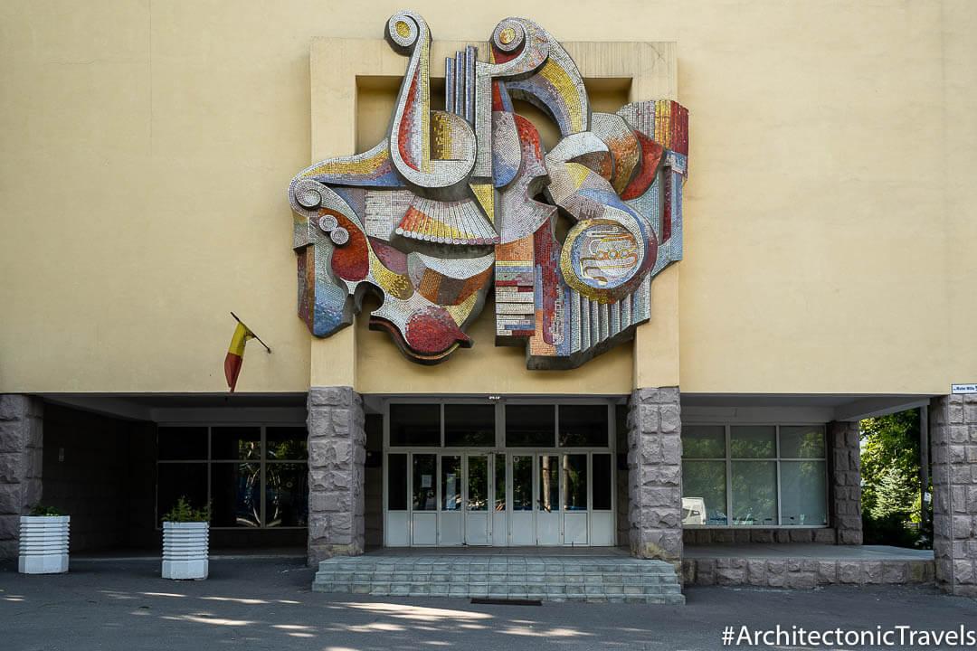 Alexei Stârcea School of Arts in Chisinau, Moldova   Mosaic   Soviet artwork   former USSR