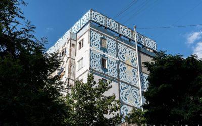 "Apartment Building ""Tashkent"""