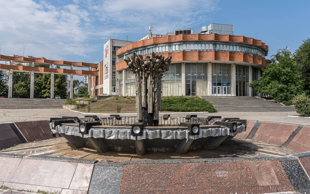 Fountain, Culture Palace of Railway Workers