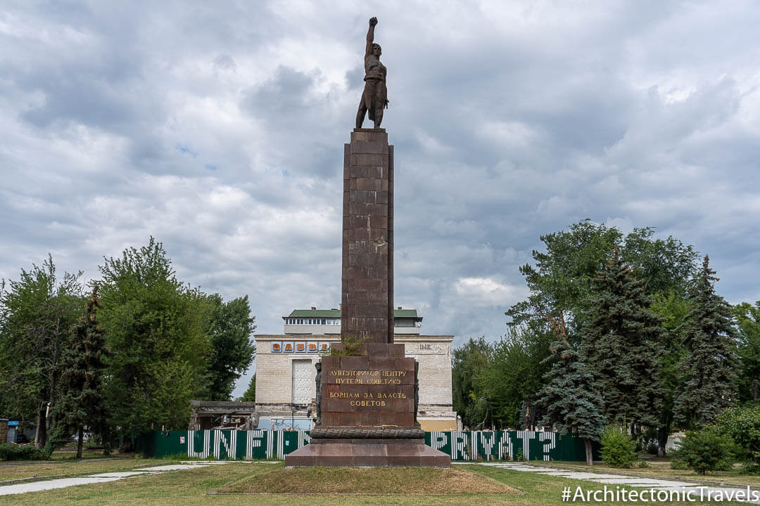 Monument to the Fighter for State Soviet Power in Chisinau, Moldova | War memorial | Soviet memorial | former USSR