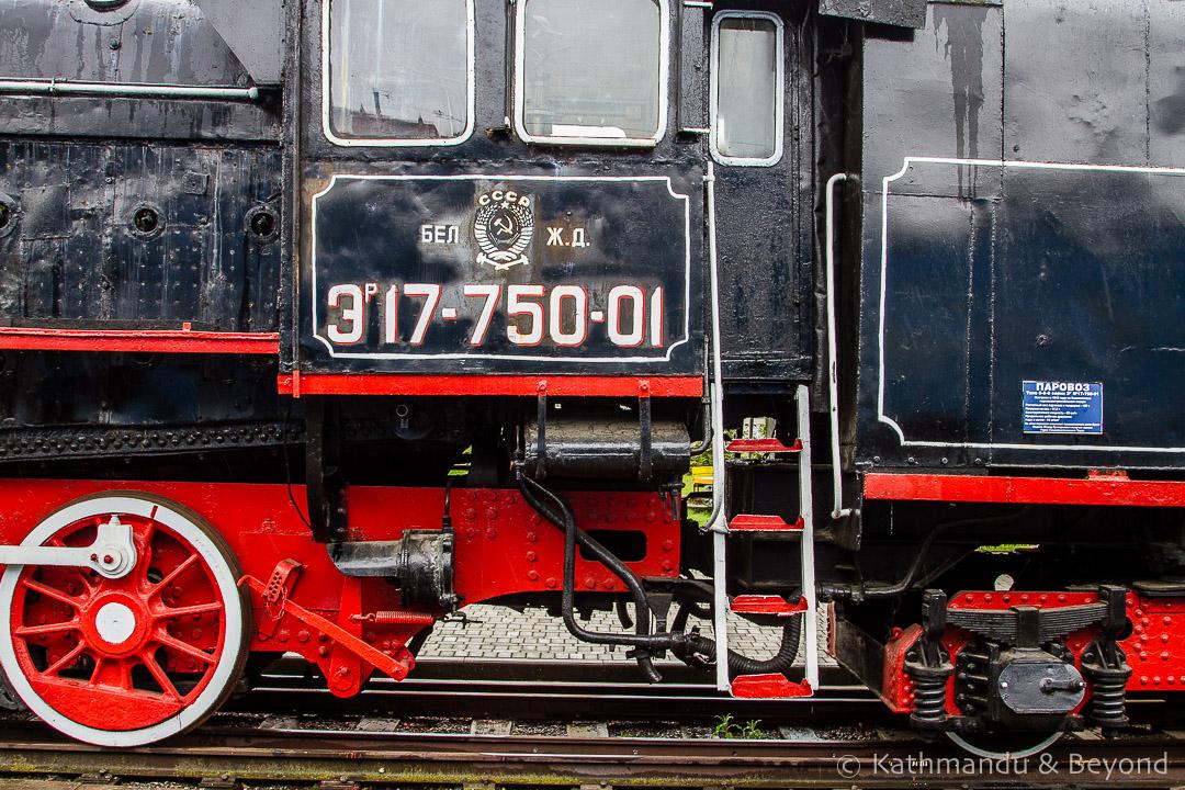 Museum of Railway Technology Brest Belarus-20