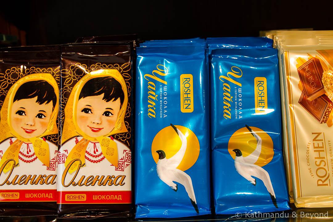 Roshen Store Vinnytsia (Vinnytsya) Ukraine-1-2
