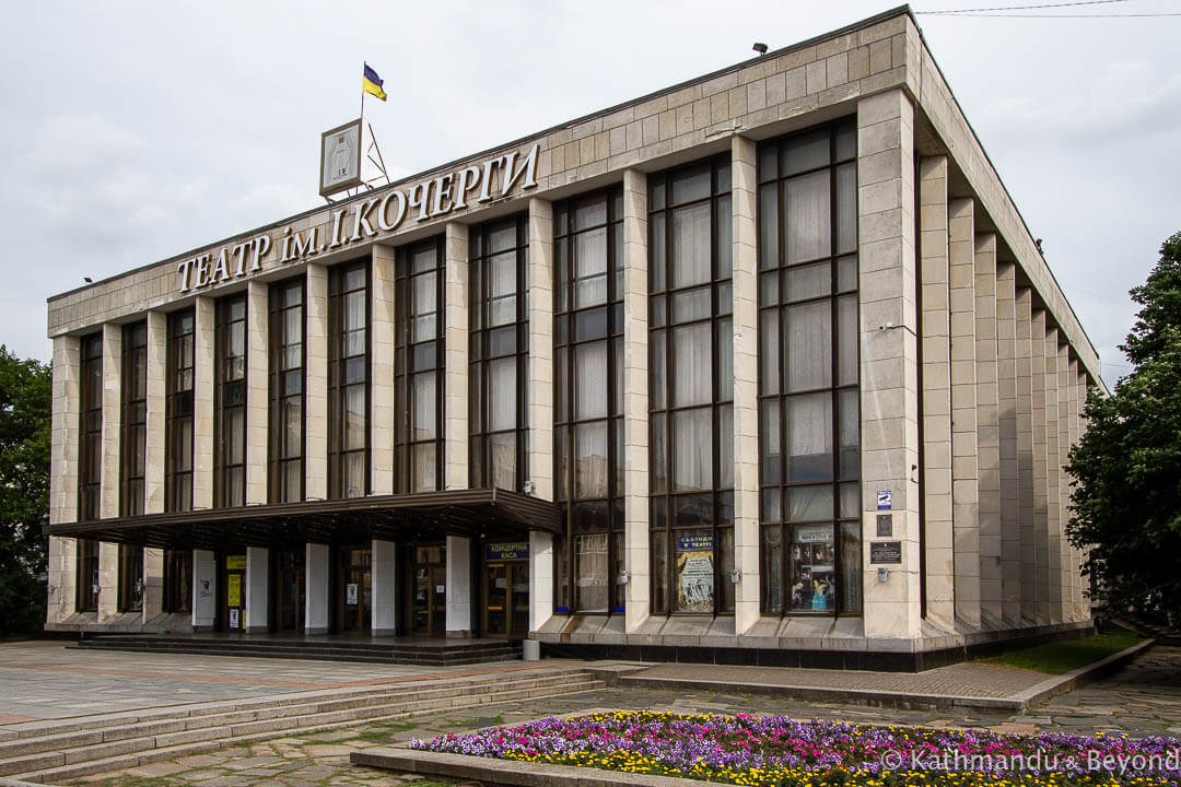 Zhytomyr Ukrainian Music and Drama Theatre in Zhytomyr, Ukraine | Modernist | Soviet architecture | former USSR