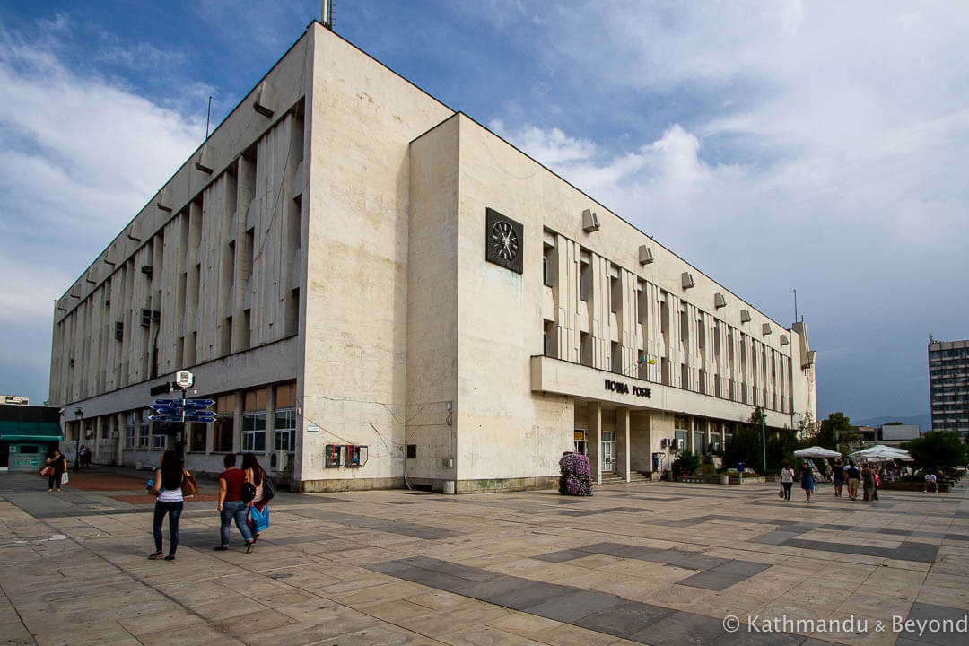 Central Post Office Plovdiv Bulgaria-1
