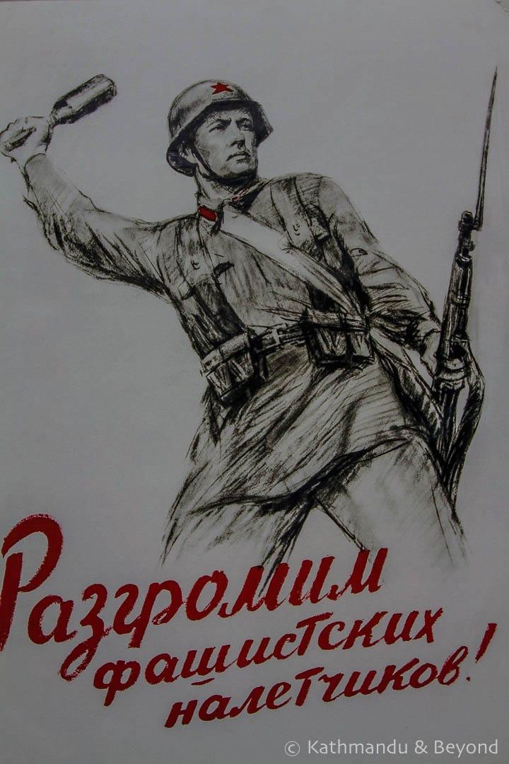 Belarusian Great Patriotic War Museum Minsk Belarus-11