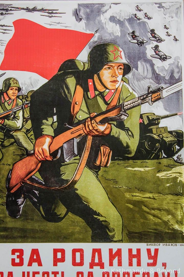 Belarusian Great Patriotic War Museum Minsk Belarus-12