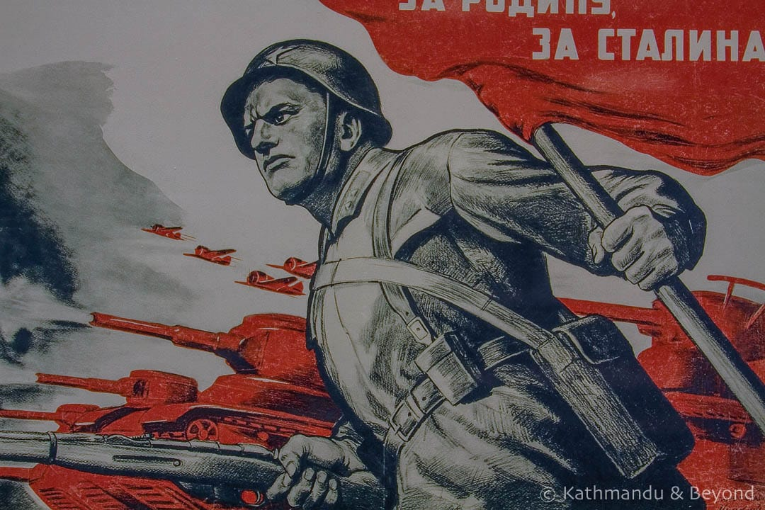 Belarusian Great Patriotic War Museum Minsk Belarus-13