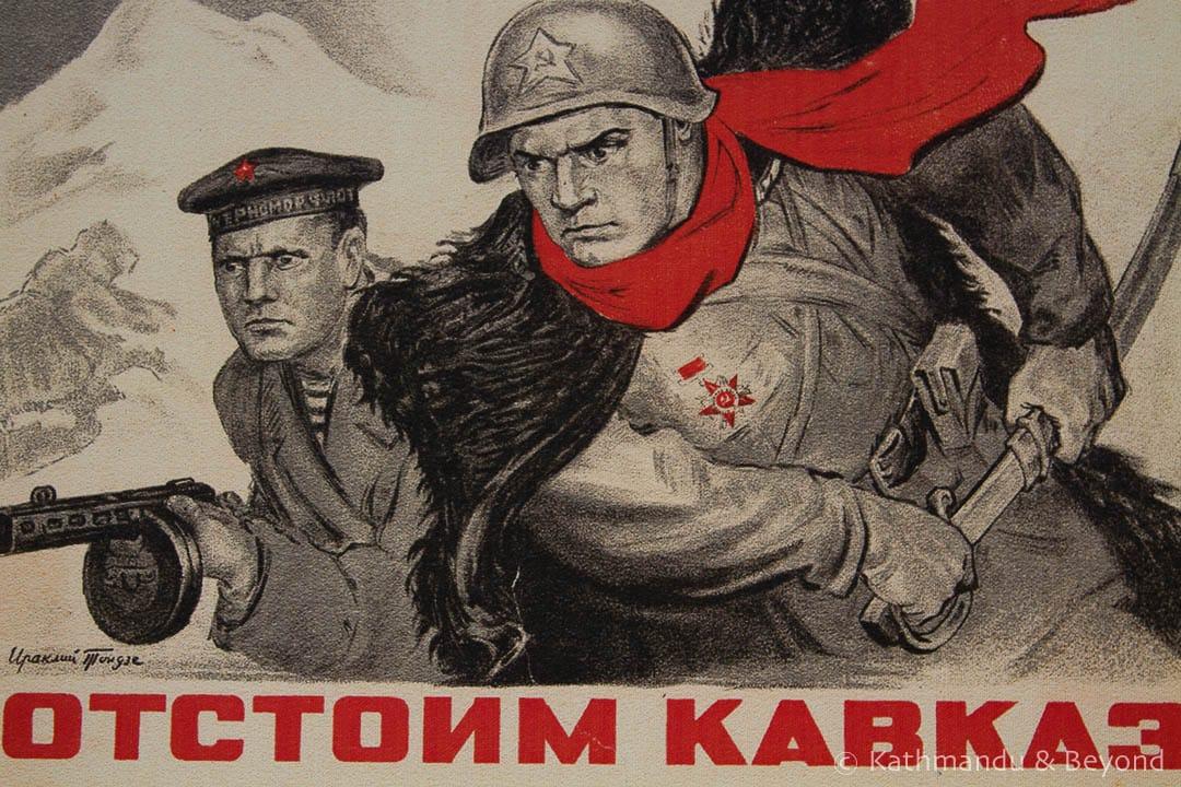 Belarusian Great Patriotic War Museum Minsk Belarus-23