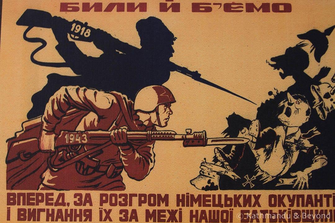 Belarusian Great Patriotic War Museum Minsk Belarus-24