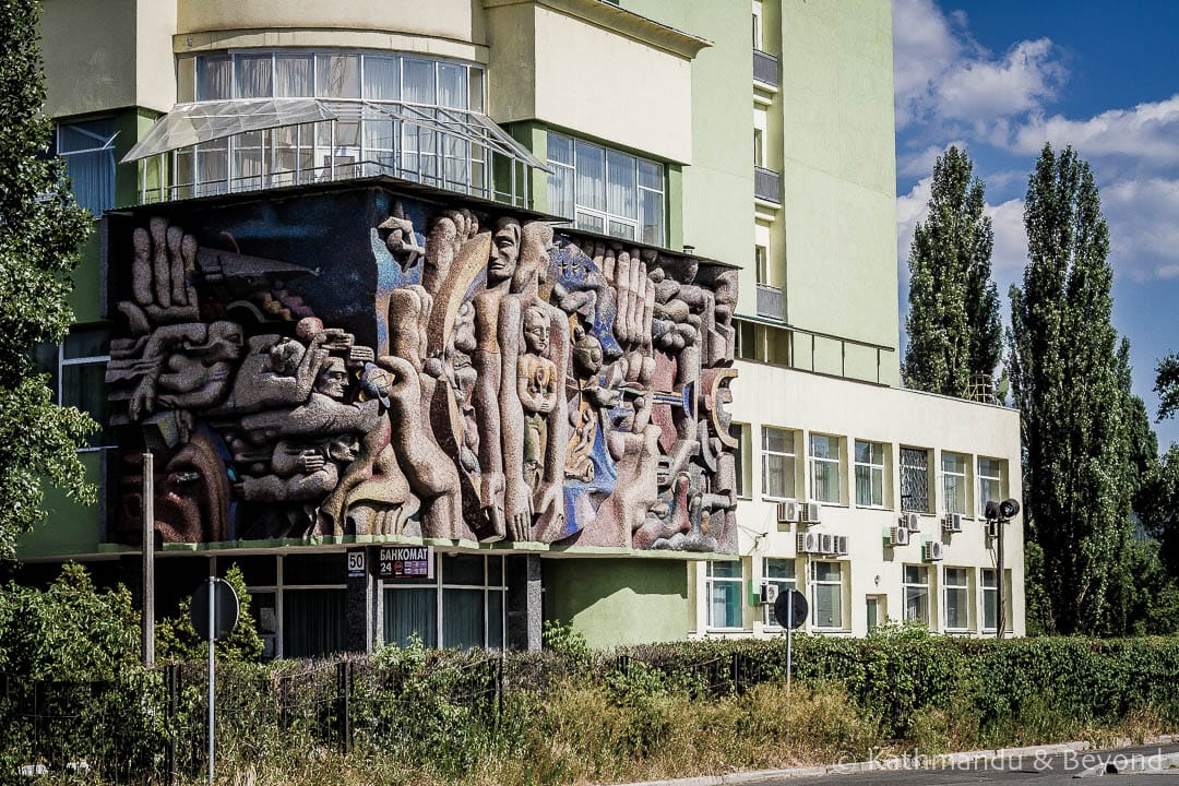 Institute for Hygiene and Medical Ecology named after A. M. Marseev in Kiev, Ukraine | Modernist | Soviet relief | former USSR