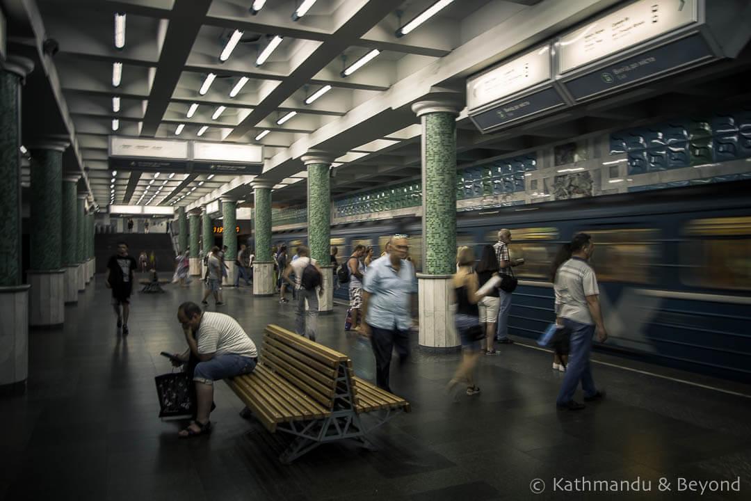 Botanichnyi Sad Metro Station Kharkiv, Ukraine