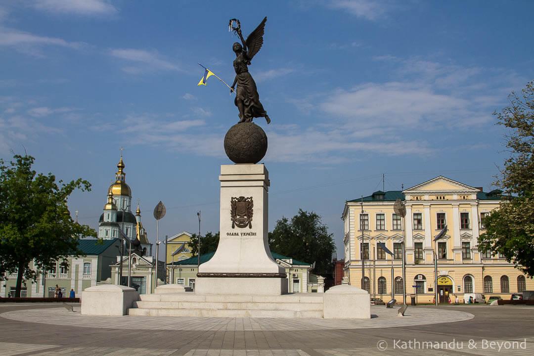 Constitution Square Kharkiv Ukraine-2