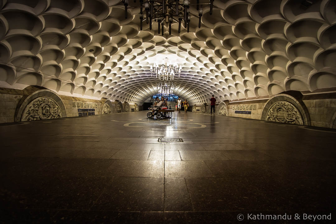Kyivska Metro Station Kharkiv Ukraine