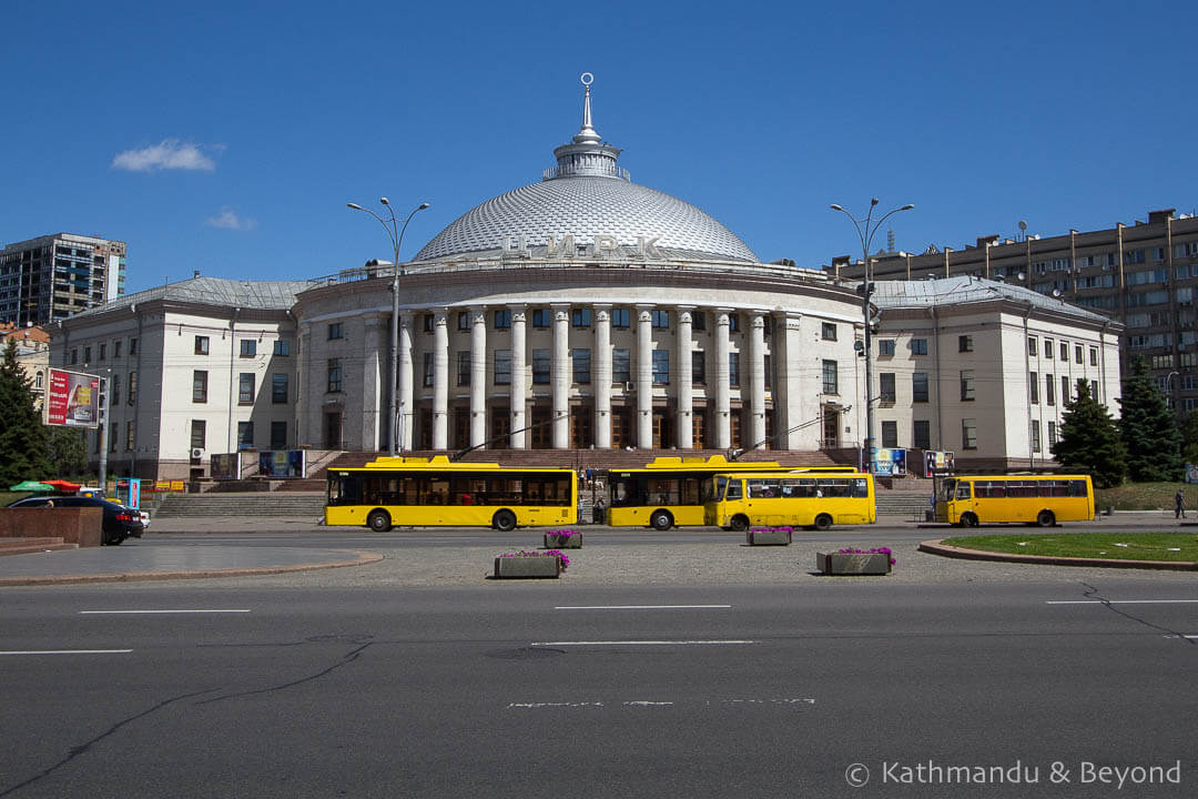 National Circus of Ukraine in Kiev, Ukraine | Stalinist Empire style | Soviet architecture | former USSR