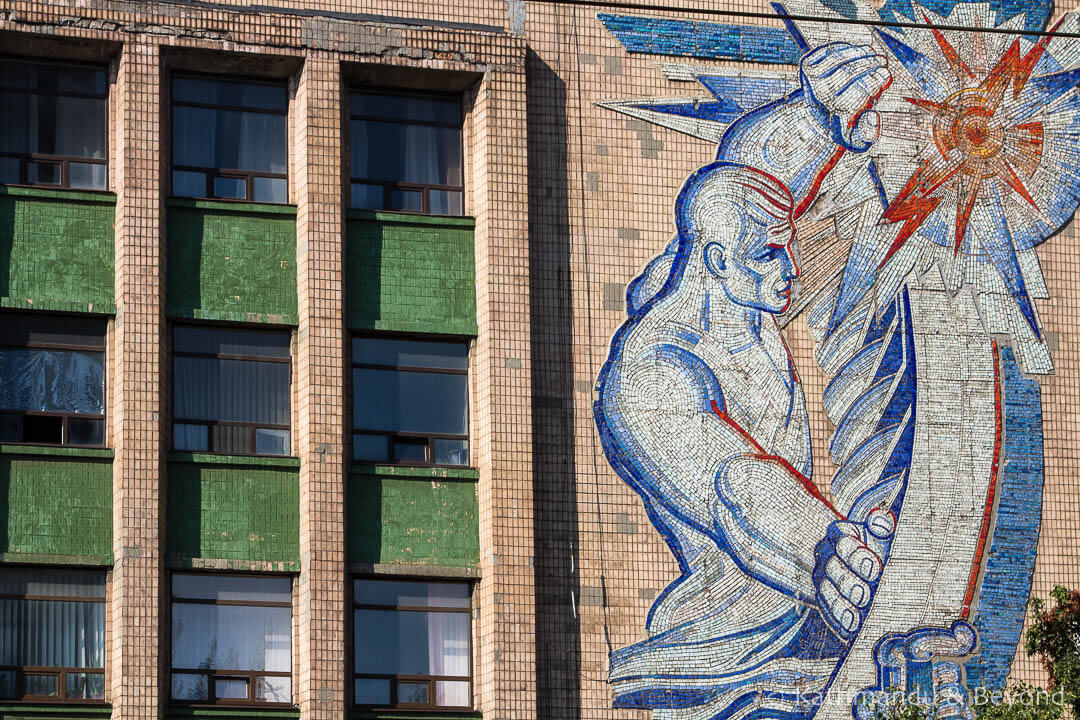 "Ukrposhta (Postal Service) (""More Cast Iron, Steel and Rolled Stock for the Motherland"") in Zaporizhia, Ukraine 