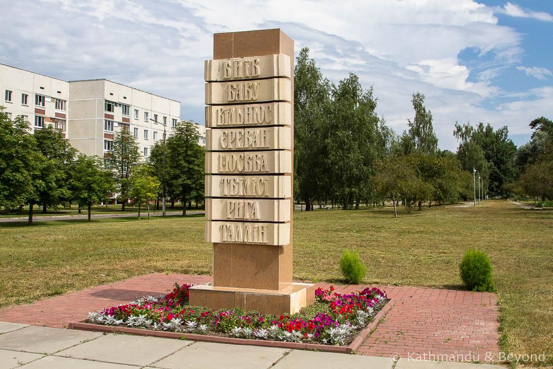 Town Centre Slavutych Ukraine-1-2