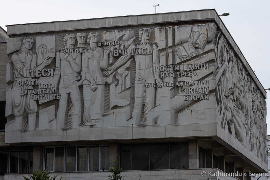 Computer Science and Cybernetics Department of Taras Shevchenko University in Kiev, Ukraine | Soviet artwork | former USSR