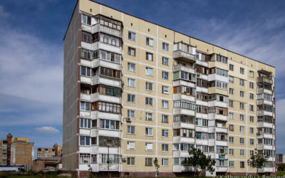 Apartment Building (Chernihiv Quarter)