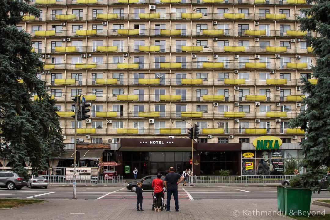 Dnepropetrovsk Hotel Dnipro Ukraine