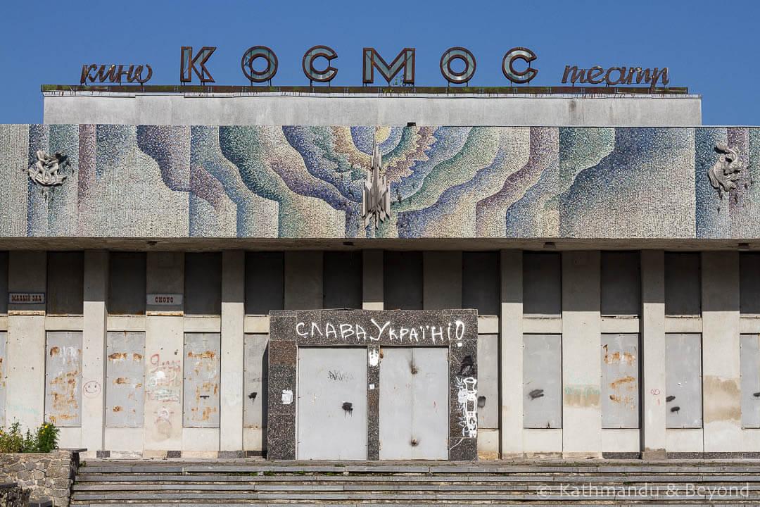 Former Cosmos Cinema Zhytomyr Ukraine