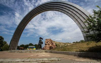 People's Friendship Arch‬
