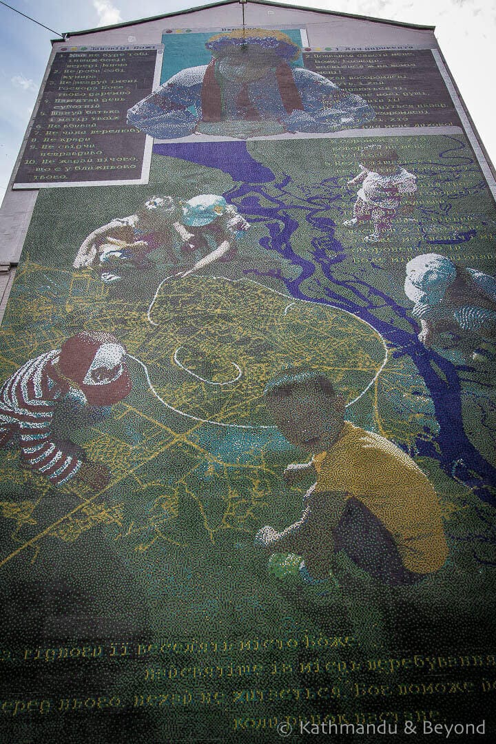Children Playing | Street Art in Kiev Ukraine-1