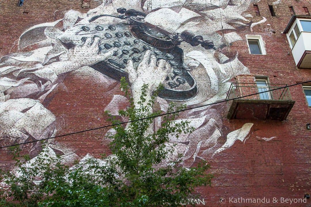 Self-Made Man | Street Art in Kiev Ukraine-11