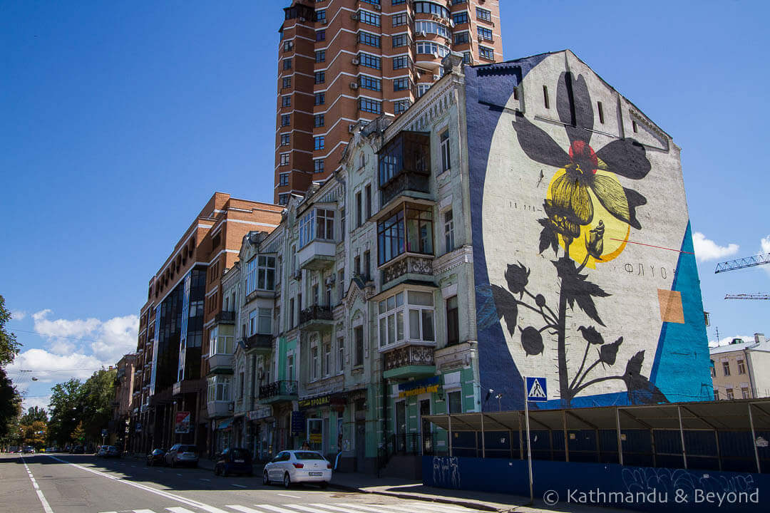 Fluor & Malva sylvestris | Street Art in Kiev Ukraine-23